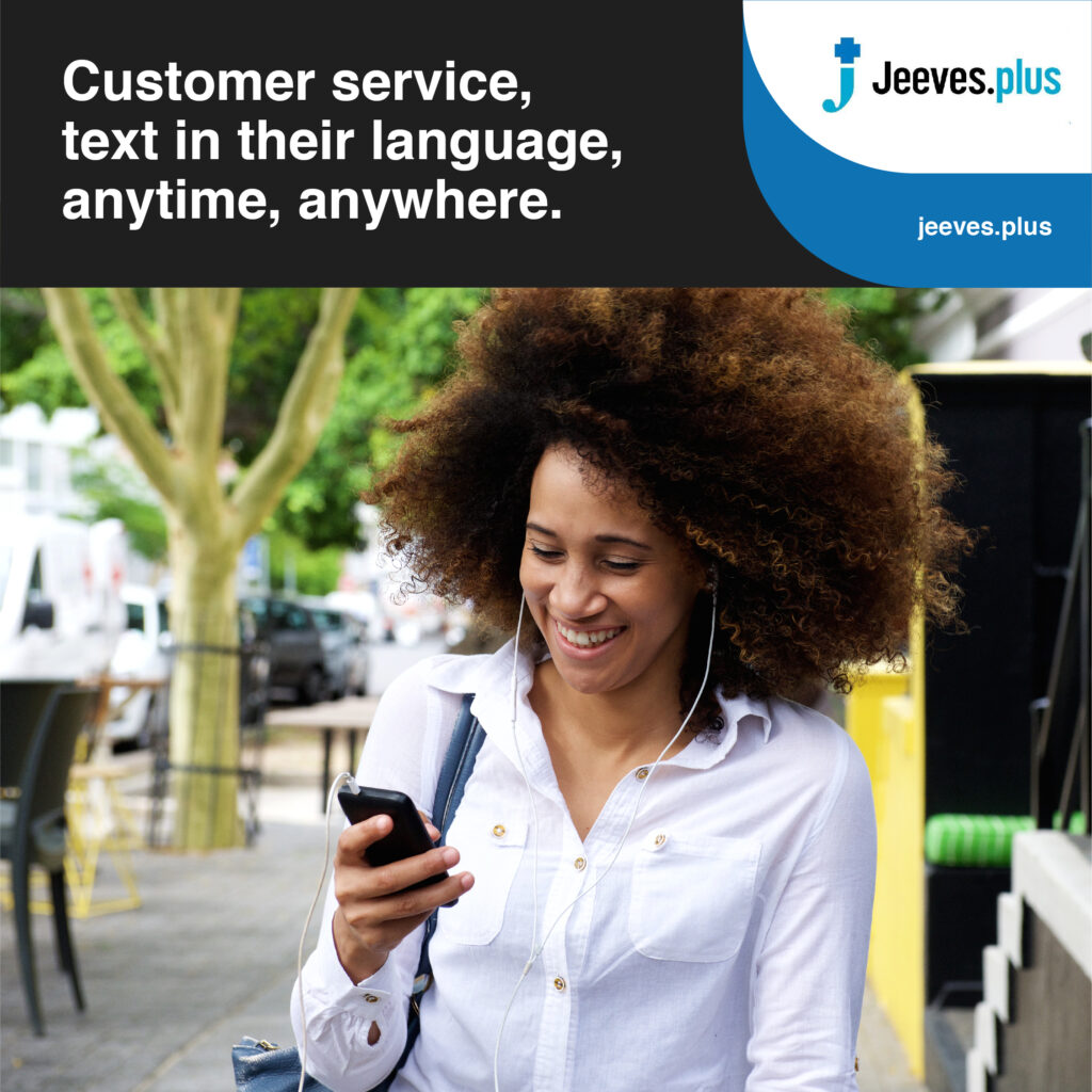 Customer Service SMS
